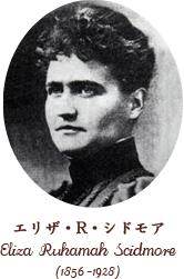 エリザ・シドモア